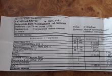 Работники больницы скорой медпомощи Дзержинска пожаловались на низкие зарплаты