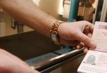 С 3 августа увеличен размер государственных пошлин на документы нового образца