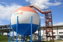 Ростехнадзор выявил нарушения на заводе синтанолов в Дзержинске