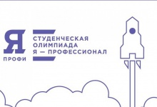 В Дзержинском филиале РАНХиГС более 20 студентов зарегистрировалось на олимпиаду