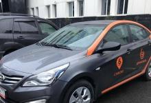 Новая услуга в Дзержинске: каршеринг «Делимобиль», или поминутная аренда авто