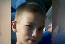 Поисково-спасательная групп «Рысь» объявила розыск 10 летнего Димы Чкалова из Дз