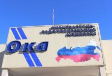 9 лет назад в Дзержинске открыли ФОК «Ока»