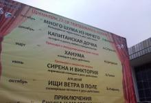 Сказку про Медвежонка и Ёжика покажут в Дзержинске под Новый год