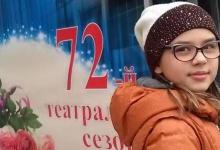 Скоморошьи потешки «Ищи ветра в поле» представили в Театре драмы в Дзержинске