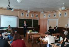 Сотрудники Дзержинского филиала РАНХиГС провели презентацию приемной кампании 20