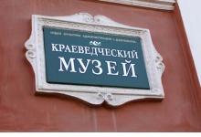 Выходной в музее пройдет в Дзержинске