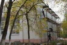 Ремонт в школе № 40 в Дзержинске отстает от графика на несколько дней