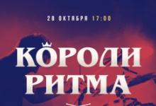 Состязание барабанщиков пройдет в Дзержинске