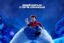 С 25 октября               в кинотеатре «