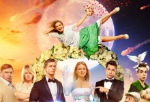 Кинотеатр «Рояль» в Дзержинске приглашает на семейную фантастическую комедию