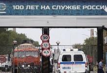 Вадим Рыбин со своим отцом – гражданином Австрии – тайно посетили завод в Дзержи