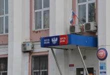 Почту на Пыре в Дзержинске закрывать не будут