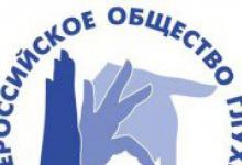 С 17 по 22 сентября в Севастополе прошел Всероссийский фестиваль творчества вете