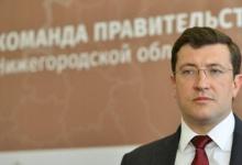 Никитин выберет нового министра экологии из четырех кандидатов