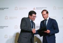 Глеб Никитин продемонстрировал главе Минпромторга экспортный потенциал Нижегород