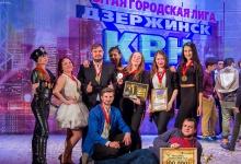 1 декабря 2018 года прошёл финал 5-ого юбилейного сезона Дзержинской Городской О