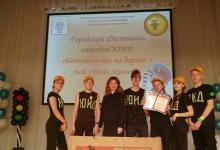 В среду, 5 декабря, во Дворце детского творчества в Дзержинске состоялся фестив
