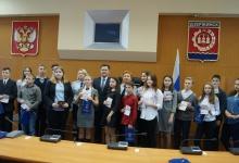 Накануне Дня Конституции в гордуме Дзержинска прошло традиционное мероприятие –