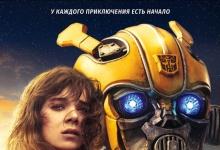 С 13 декабря в кинотеатре «Рояль» в Дзержинске начнется показ 4 премьер.   Фанта