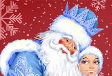 Дзержинский театр драмы приглашает жителей и зрителей в Новогоднюю театральную г