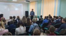 """Центр патриотического воспитания """"Отечество""""  в Дзержинске провел для учеников ш"""