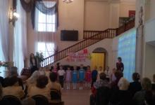 В ДКХ в Дзержинске прошел концерт для отдыхающих отделения дневного пребывания с