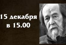 В Дзержинске пройдет очередная «Рубцовская суббота» - литературный вечер в библи
