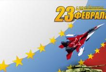 В субботу, 23 февраля, в Дзержинске пройдет праздник, посвященный Дню защитника