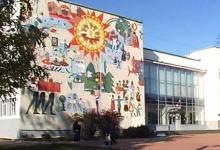 2 марта в Дзержинске, во Дворце детского творчества состоится областной хореогра