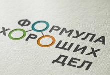 В ФОК «Ока» в Дзержинске откроют площадку «Вместе за спорт».