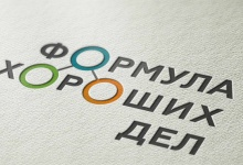 Студию «Добрая швея» откроют в Дзержинске.