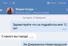 Школьников, желающих заработать, ищут торговцы «закладками» в Дзержинске. Об эт