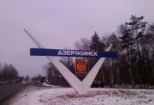 Первенство России по спортивному ориентированию пройдет в Дзержинске с 15 по 17