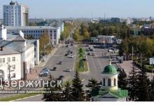 Прожиточный минимум для жителей Дзержинска в январе 2019 года составил 9354,4 ру