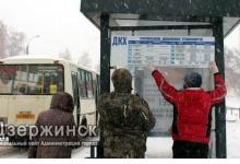 В Дзержинска начали оснащать расписанием остановки