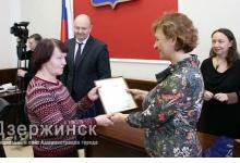 В администрации Дзержинска прошло совещание с руководителями предприятий потреби