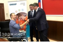 В администрации Дзержинска прошло награждения победителей IV конкурса благотвори