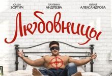 Кинотеатр «рояль» в Дзержинске приглашает на премьеры с 28 февраля. Для любителе