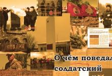 Городские  краеведческие чтения пройдут в Дзержинске