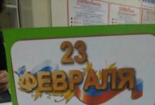 В Дзержинске, во Дворце детского творчества, прошел мастер-класс для мам и бабу