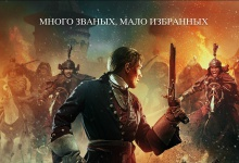 С  21 февраля                 в кинотеатре «Рояль» в Дзержинске начнется показ т