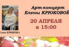Библионочь пройдет 20 апреля в Дзержинске, в библиотеке имени Пушкина.  Здесь со