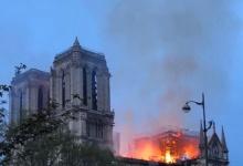 Собор Парижской Богоматери включен в список всемирного наследия ЮНЕСКО. Сегодня