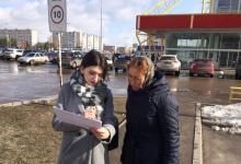 Дзержинский филиал РАНХиГС провел социологический опрос на тему «Социальное само