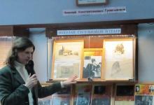 В Дзержинске открылась выставка «Николай Гусельников и театр».