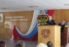 День ветерана УВД отметили в Дзержинску