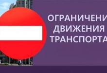 21 апреля в Дзержинске состоится велопробег в честь открытия велосезона. Он прой