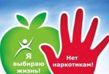 Лекция против наркотиков прошла в лагере Дзержинска