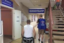 Представители партии «Единая Россия» и общественной организации «ПараПлан» прове